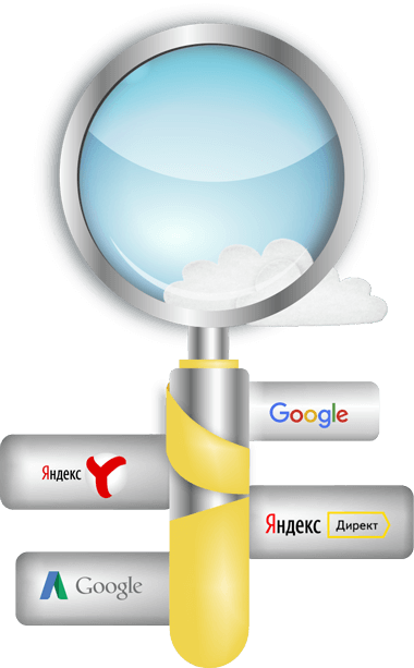Продвижение сайтов в Саратове и Энгельсе